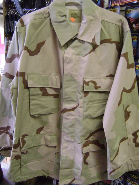 Buy BDU Shirts, 3-Color Desert