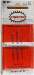 Best Quality English Leather Hand Sewing Needles