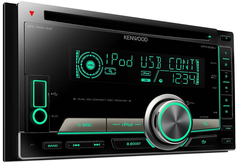 Buy DPX308U 2DIN CD Receiver with Front USB and AUX Inputs