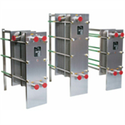 Buy Plate Koolers T13 T20 High-performance pre- and instant-cooling