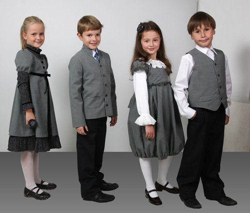 Buy School uniform