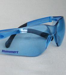Buy Safety glasses