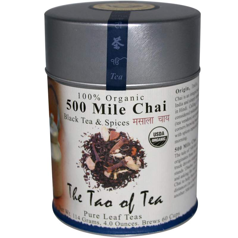 100% Organic Black Tea & Spices