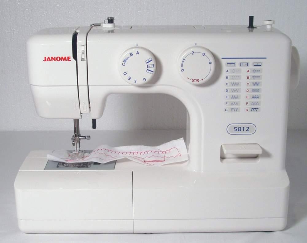 Buy Sewing Machine Janome 5812