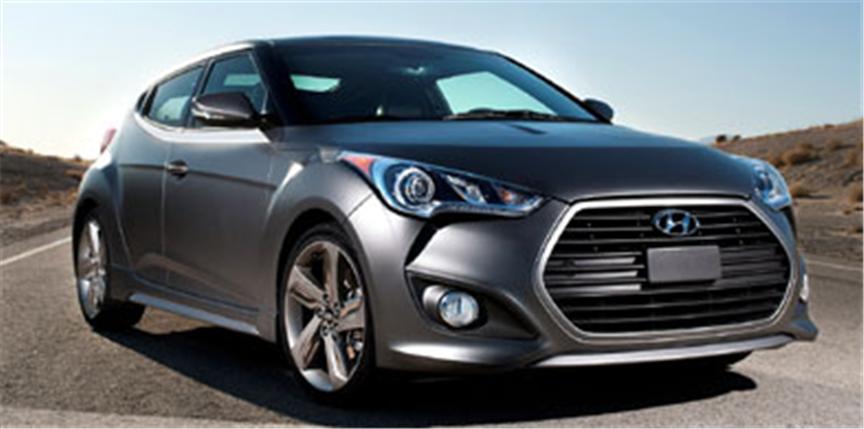 Buy Hyundai Veloster Turbo Car