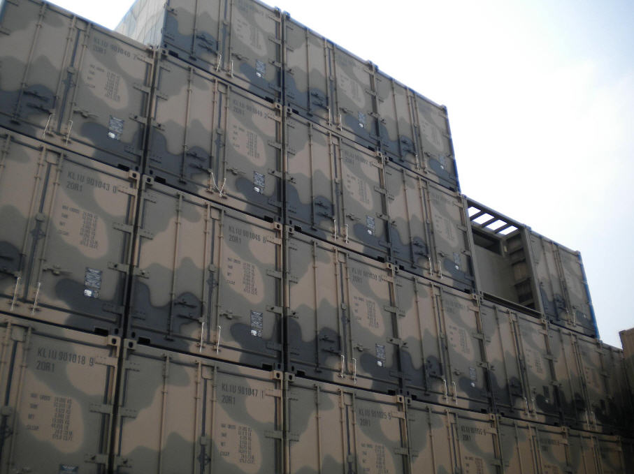 MILITARY REFRIGERATED CONTAINERS