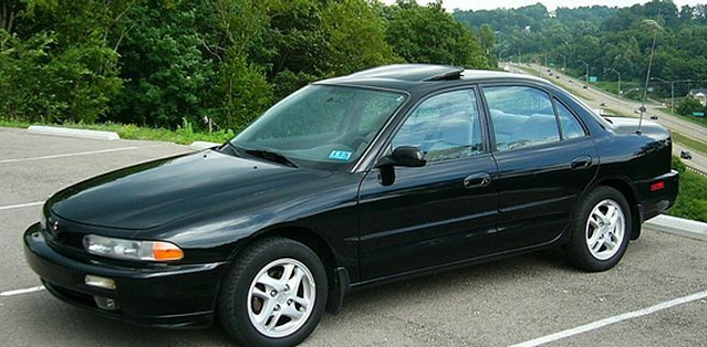 Buy 1998 Mitsubishi Galant Car