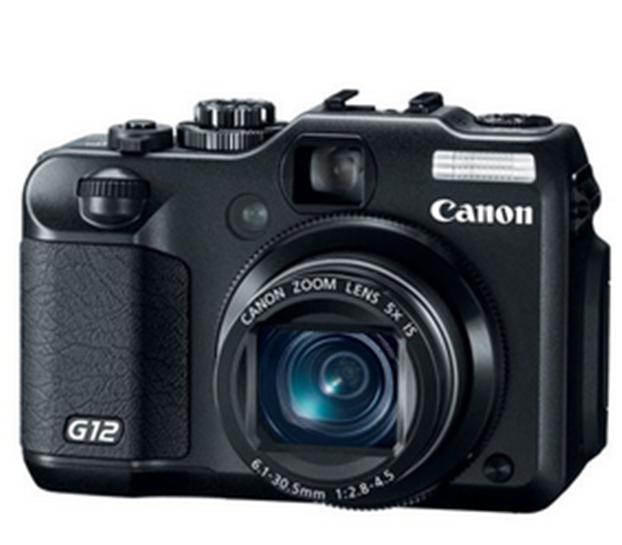 Buy G12 Digital Camera