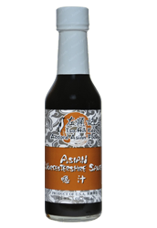 Buy Asian Worcestershire Sauce