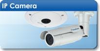 Buy Geovision IP Camera