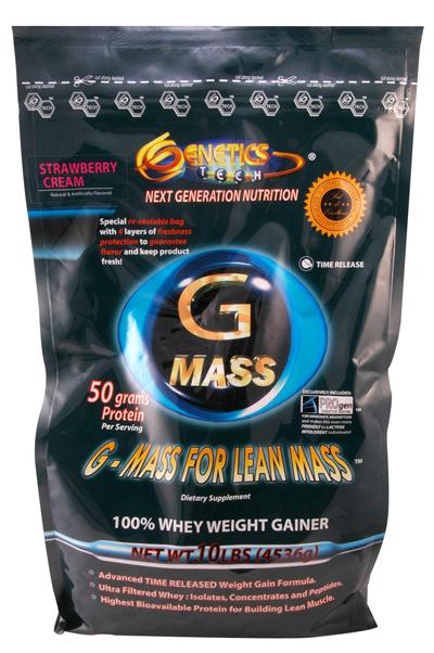Buy G-Mass Weight Gainer