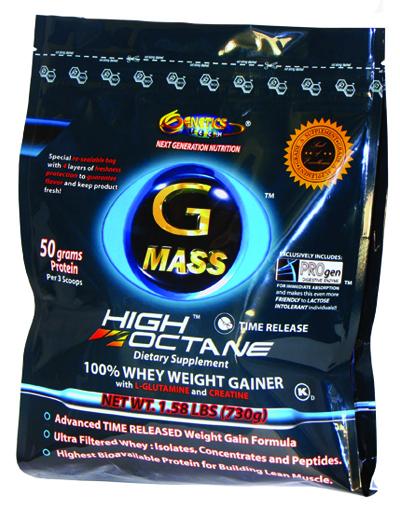 Buy G-Mass High Octane Weight Gainer