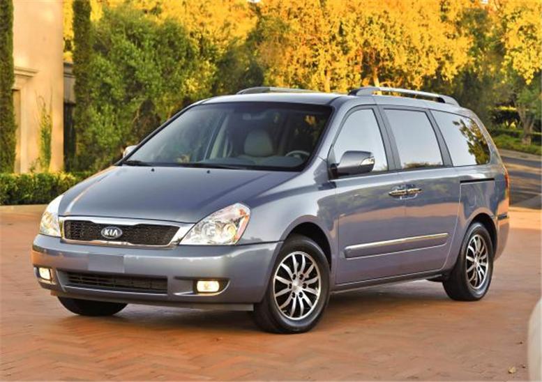Buy Kia Sedona 4dr Wgn LX Car