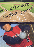 Buy Baseball/Softball