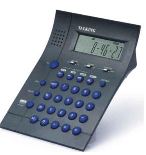Buy HK9902LP Calculator