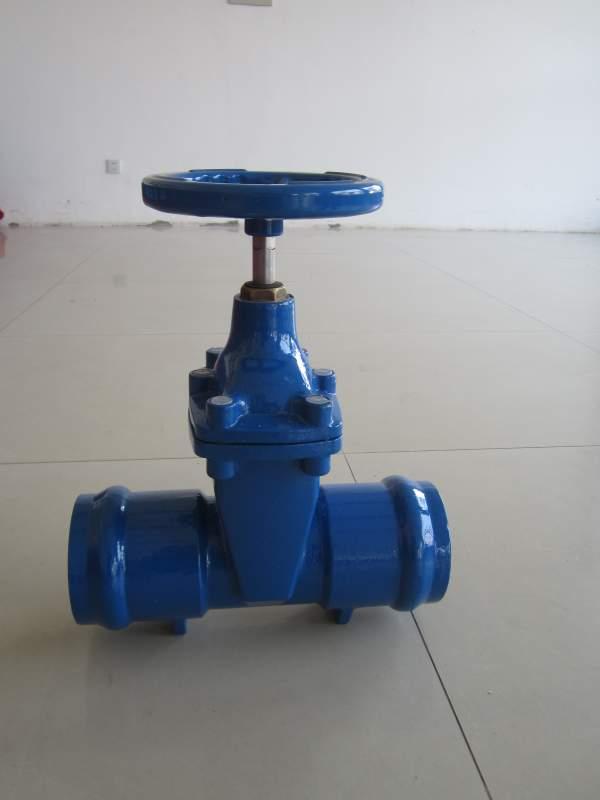 Buy Ductile iron socket end gate valve