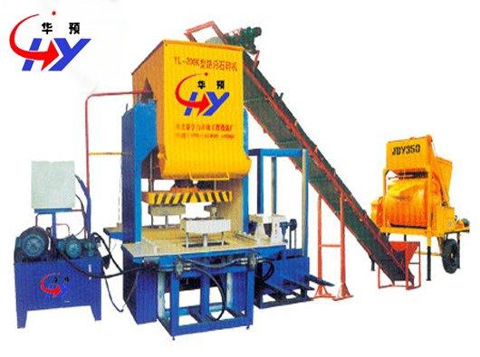Buy HY-200K fly ash brick machine