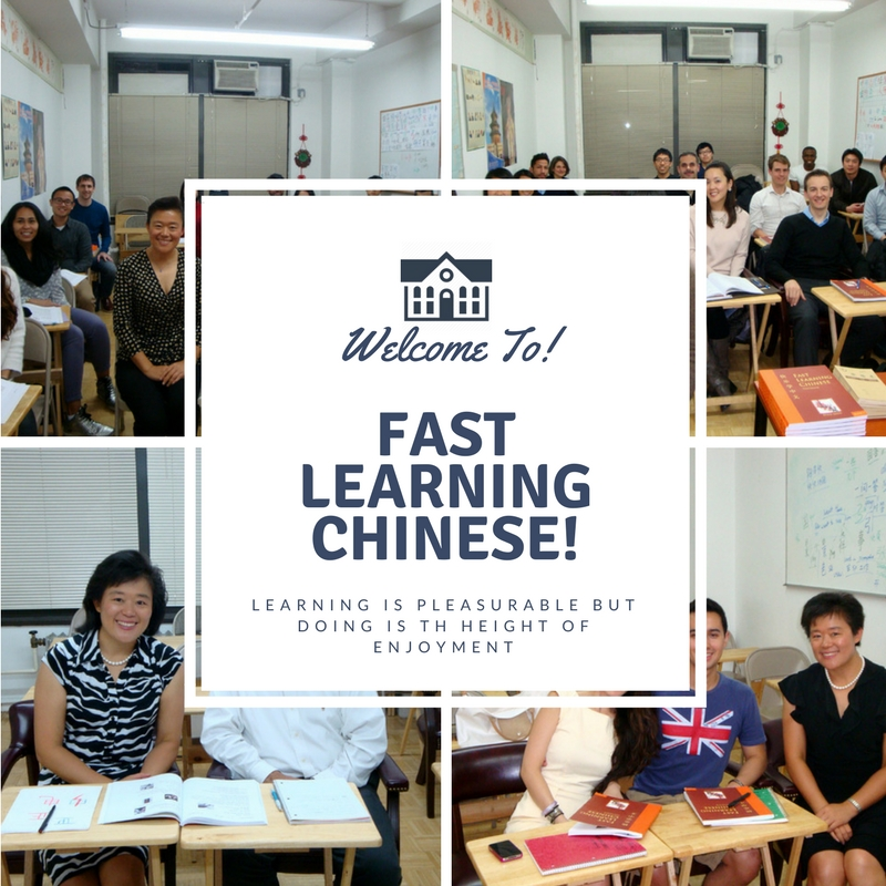 Buy The best Chinese language school