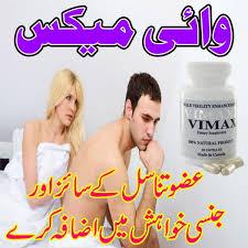 Buy Penis Enlargement Vimax in saudia arab 0310/1126111