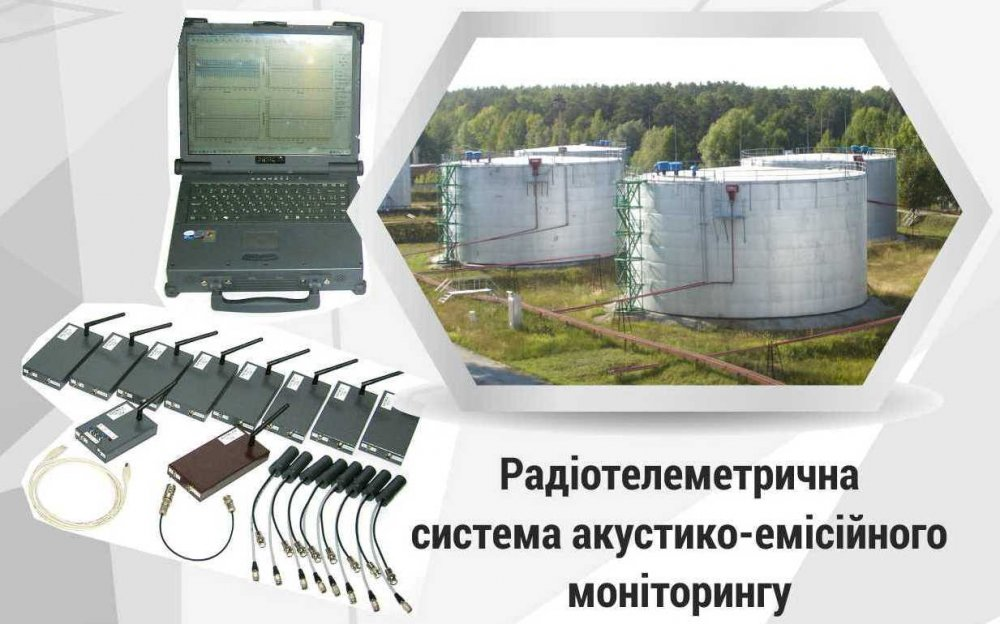 Innovation: radio telemetry system of acoustic emission monitoring IF0007