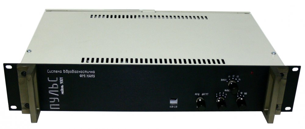 Innovation: Vibro-diagnostic system PULSE IF0007
