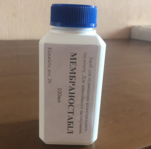 Veterinary preparation MEMBRANOSTABIL PP046