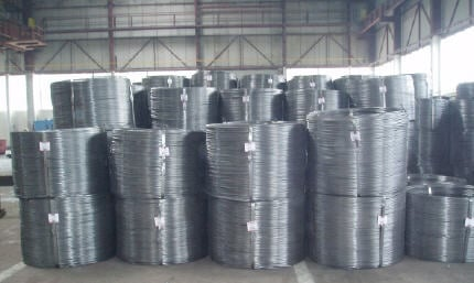 Buy Rolled reinforcing bar 600 mpa for concrete constructions