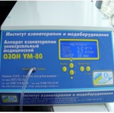 Ozone therapy in veterinary surgery practice PP048