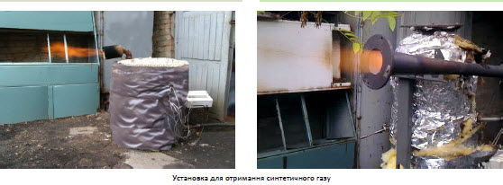 Τεχνολογία της παραγωγής αερίου για τη μονάδα συμπαραγωγής PP154