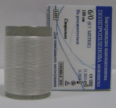 Buy Polypropylene surgical antibacterial monofilament PP241