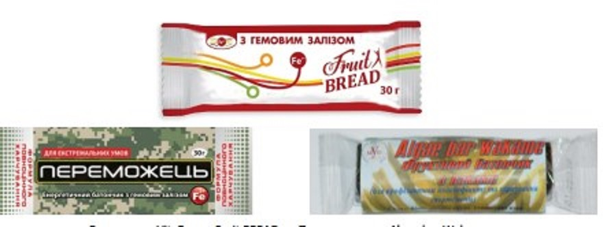 New food products for mass and special consumption PP081
