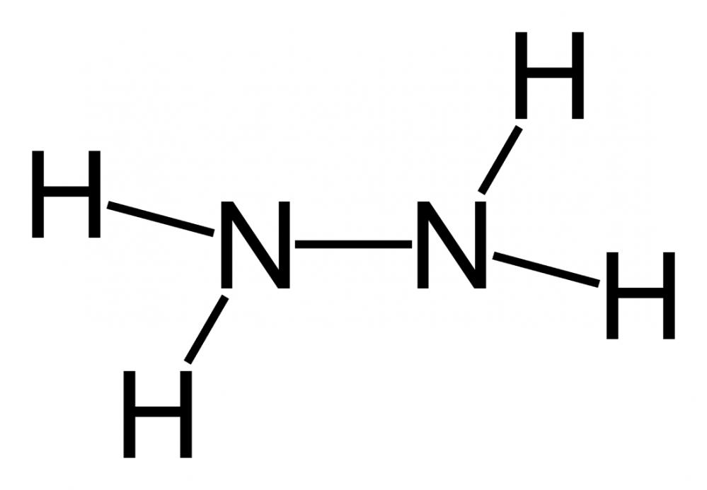 Buy Hydrazine