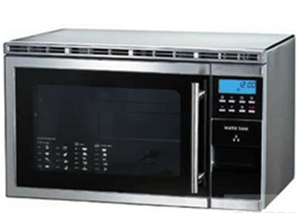 Buy Microwave oven