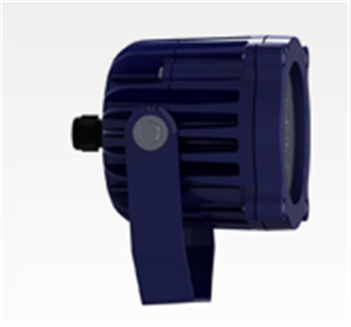 Buy Floodlight FL-1