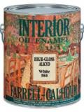 Buy 580 Interior High Gloss Alkyd Enamel