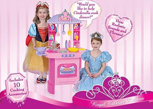 Talking Kitchen, Disney Princess Royal — Buy Talking Kitchen ...