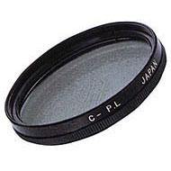 Buy Quantaray Circular Polarizer Filter