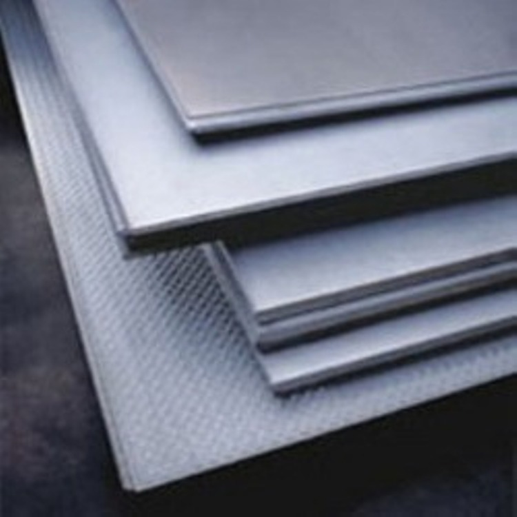 Buy Steel Plates