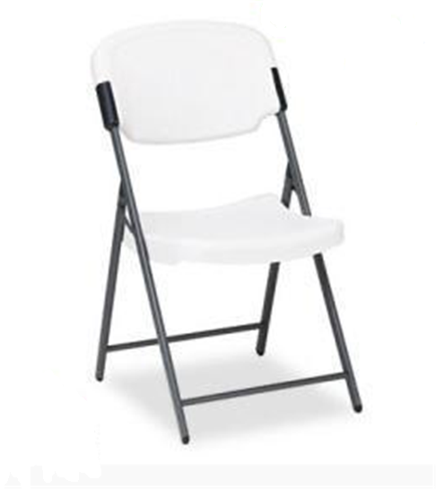Buy Folding Chair ICEBERG