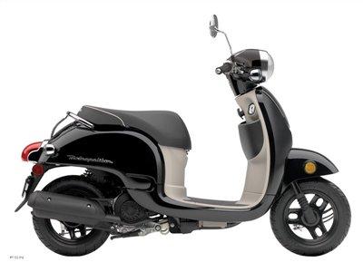 Buy Honda Metropolitan® Scooter
