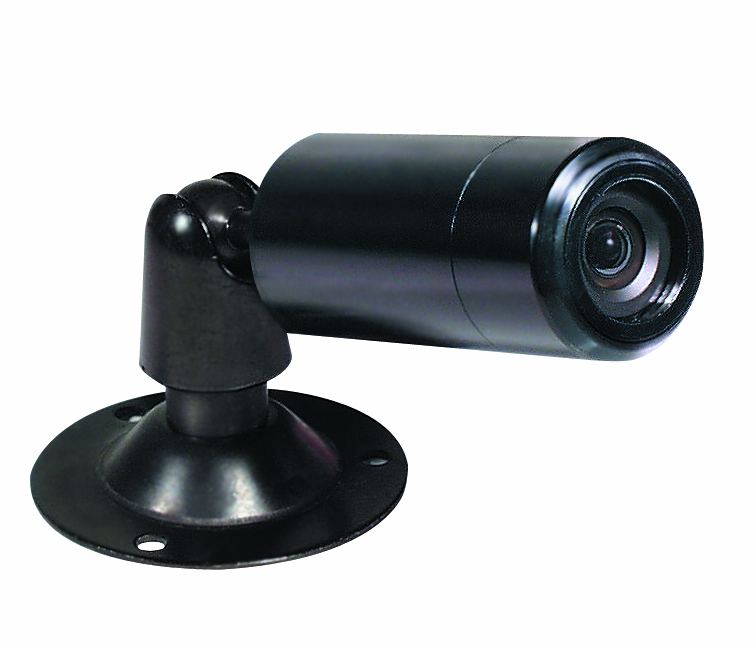 Buy B/W Weather Resistant Bullet Camera with Protective Sunshield