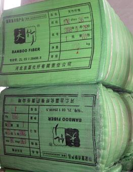 Buy Bamboo Fiber