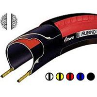 Vittoria Rubino Pro Tires - 700x23c