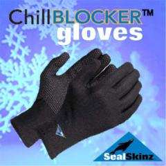 ChillBlocker™ Gloves
