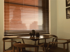 Wood Composite Blind