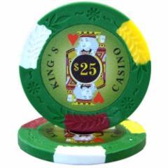 King's Casino 14 gram Pro Clay