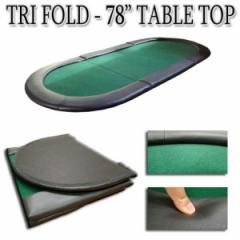 DeLuxe Tri-Fold Poker Table Top with Green felt