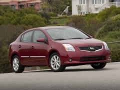 2012 Nissan Sentra 2.0 New Car