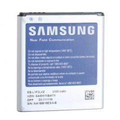 Samsung Galaxy Nexus Extended Battery