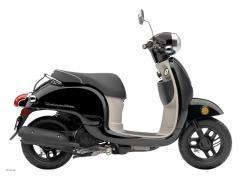 2013 Honda Metropolitan® (NCH50) Scooters
